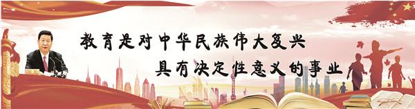 澳门新葡新京-